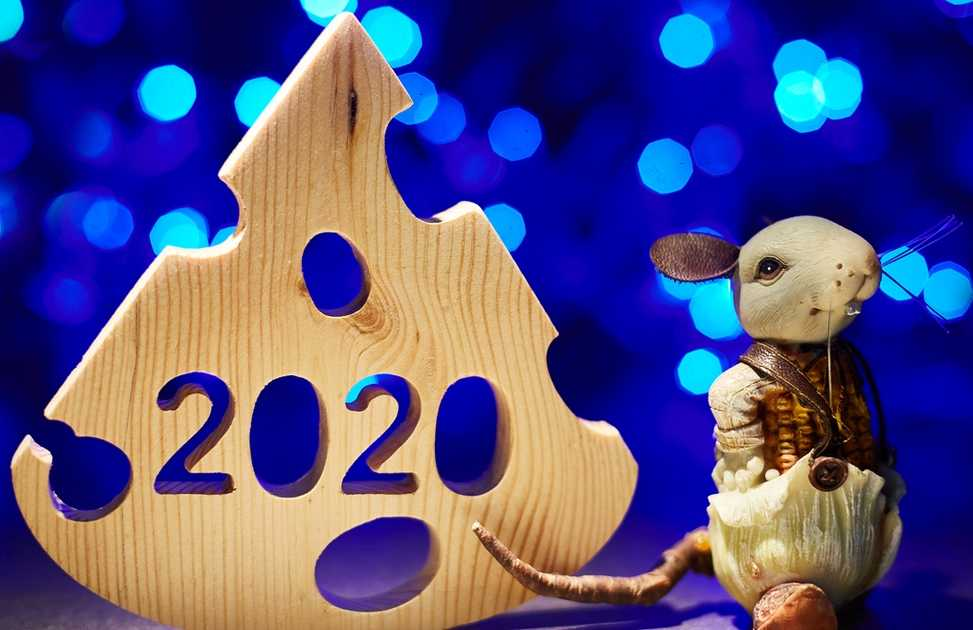 Смешные смс поздравления с Новым Годом 2020